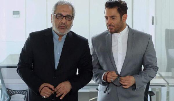 رحمان ۱۴۰۰ - مهران مدیری - محمدرضا گلزار