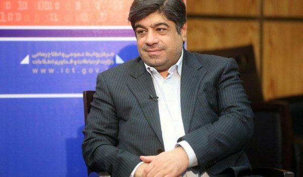 محمد ابوالحسنی دیرین دیرین