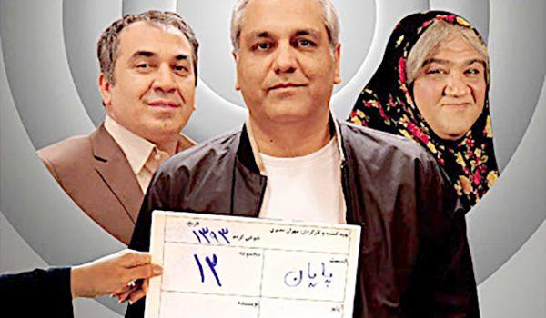 «شوخی کردم» - مهران مدیری -سیامک انصاری - مهران غفوری