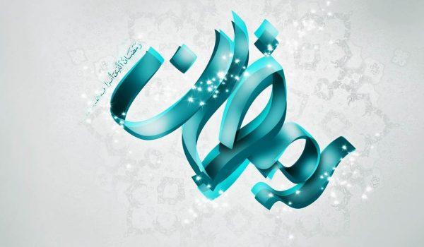 ویژه برنامه های رادیو ایران در ماه رمضان