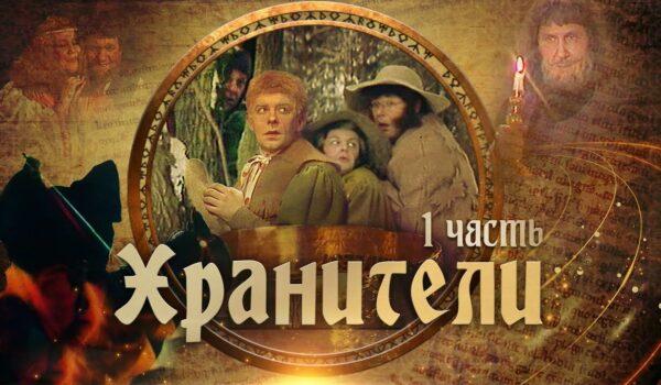 نسخه روسی «ارباب حلقهها»